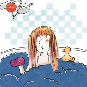 Girl in Bathtub - Color