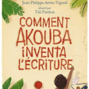 akouba-book-cover-small